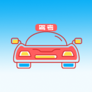 2020藏文驾考维语驾考哈语驾考外国人考证驾考速记题库